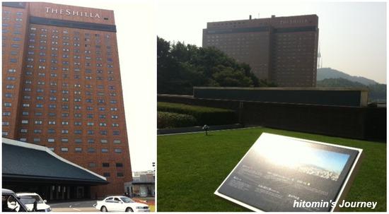 新羅ホテル2.jpg
